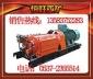 煤矿用BRW80/20乳化液泵泵站
